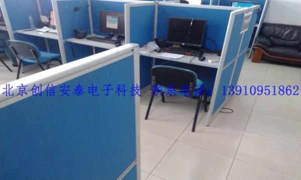 华夏IMG_20130912_124030