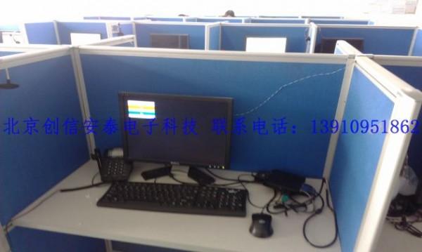 华夏IMG_20130912_124126