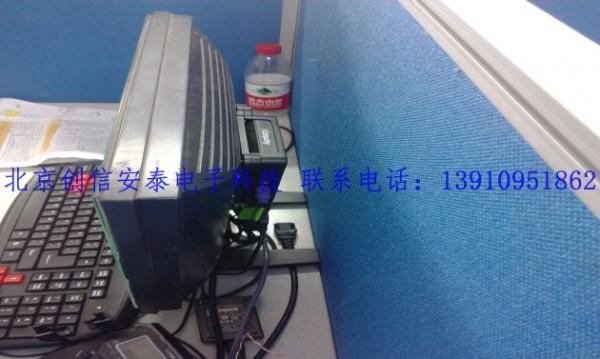 华夏IMG_20130912_124144
